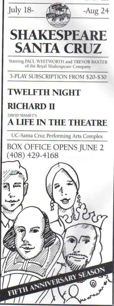 Shakespeare Santa Cruz 1984