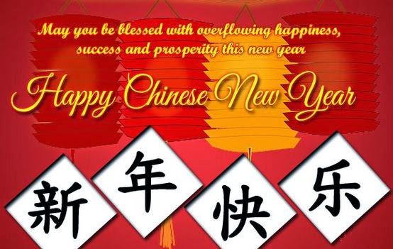 Happy-New-Year-2015-Wishes-Chinese-Language