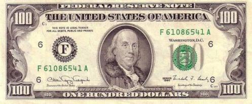 $100.1990.jpg.CROP.promovar-mediumlarge.1990