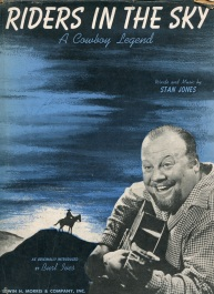 burl-Ives-sheet-music-smaller